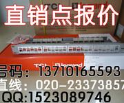广西梧州TCL超五类配线架110语音配线架代理批发图片
