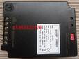 凯讯BC7033A智能充电器,蓄电池充电器,BC7033A浮充充电器
