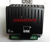 深海DSE9255智能充电机,蓄电池自动充电器,DSE9255浮充充电器