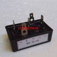 MDS50-16X西门子三相整流桥/整流器图片