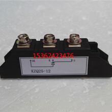 KZQ25-12西门子1FC6可控硅整流模块/可控硅整流桥图片