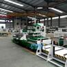板式家具下料机、板式家具生产线