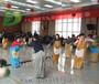 袋鼠运瓜趣味运动会生产厂家职工运动会策划