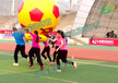 鸿运彩球趣味运动会项目运动会活动策划租赁