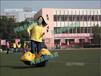 快乐大脚专业生产运动会器材拓展运动会道具