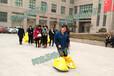 北京大型游乐设备运动会道具快乐大脚