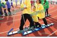 供应洛阳趣味运动会比赛器材现货厂家直销协力竞走