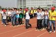 协力竞走团体职工运动会道具厂家定制全国热销