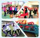 财源滚滚体育器材运动会道具儿童玩具全国热销