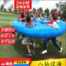 河南郑大体育供应大型游乐设备运动会器材批发图片