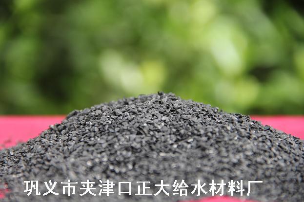 苏州果壳活性炭厂家价格