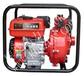 品牌15HP汽油高压消防水泵厂家推荐