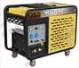 大型300A柴油发电电焊两用机批发价