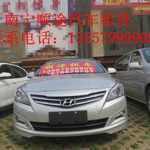 经济小车日租130元、月租3000元、有保险可送车