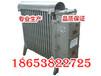 煤矿用RB2000/127电热取暖器,防爆电暖器,2000w取暖器