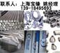 GH2136棒料圆棒GH2136板材丝材等