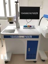 成都30W激光打标机现货,成都激光刻字打标机高中低配置图片