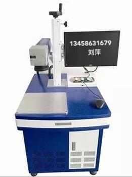 成都激光打標機創鑫激光器,成都激光打標機,成都鋁合金激光打碼機