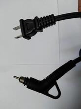 美发小家电电源线旋转头插头电源线