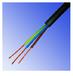 PNCTFK電線插頭2/2.0mm1.250.75mm15A12A