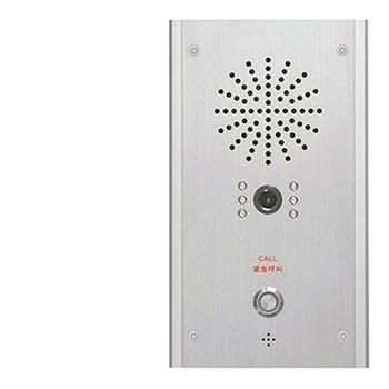 IP网络监狱防水可视对讲终端一键按钮报警求助灯杆岗亭