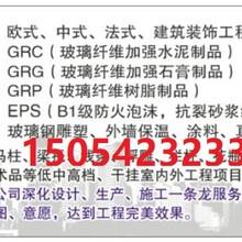 青岛GRC,青岛EPS,青岛GRC构件,罗马柱,GRC,烟台,青岛欧式罗马柱