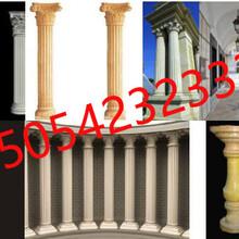 罗马柱-罗马柱多少钱一根-找青岛市罗马柱生产厂家-青岛罗马柱厂