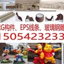 GRC構件_青島GRC構件_青島GRC羅馬柱_青島GRC花瓶柱_承接GRC構件工程圖片