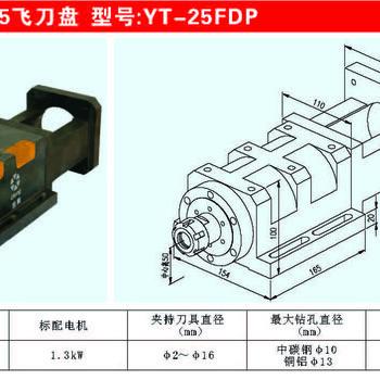 ER25数控车床多用途动力头
