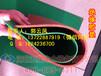 秋季特惠黑色绝缘胶垫、绿色防滑绝缘胶垫价格图片