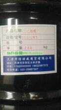 天津三乙醇胺销售公司图片