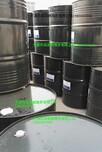 进口三乙醇胺公司图片