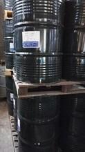壬基酚聚氧乙烯醚NP-10图片