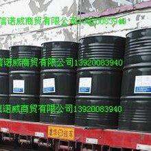 平平加OS-15乳化剂图片