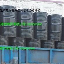 天津市信诺威商贸有限公司三乙醇胺图片