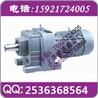 XLD8195-43-22KW擺線針輪減速機總成BWD13-29-YVP11-M1