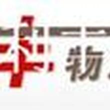 江阴到漯河专线物流公司