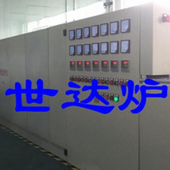金屬零件退火網帶式燒結爐熱處理爐工業電爐廠家