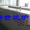 網帶式釬焊爐