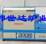 邦世達爐業供應氣氛回轉爐合金材料燒結爐間歇式回轉爐電爐
