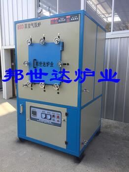 供应1700℃实验室高温真空气氛炉