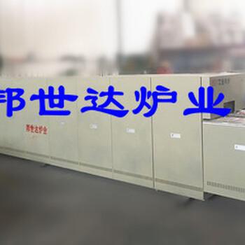 电子元件网带式烧结炉,网带烧银炉,电容还原热处理炉,工业电炉