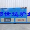 小型生產網帶爐網帶燒銀爐熱處理爐網帶退火爐