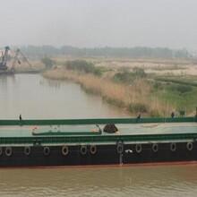 出售无动力驳船1500吨
