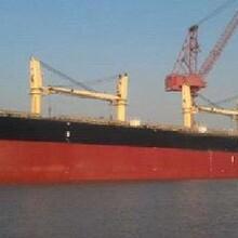 转让57000吨散货船