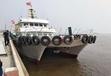出售雙體交通船