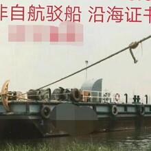 转让2000吨无动力驳船