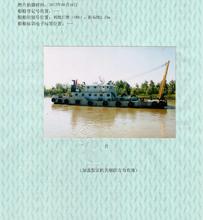 出售1200馬力起錨艇圖片