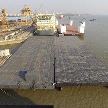 售無動力駁船6000噸圖片