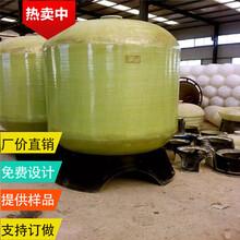 水處理玻璃鋼樹脂罐圖片